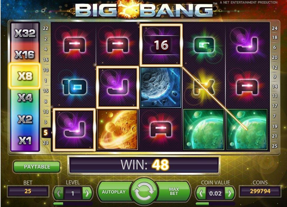 Φρουτάκι Big Bang πολλαπλασιαστης κερδους