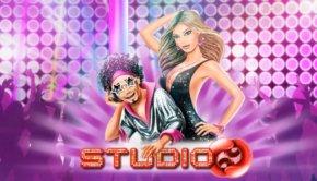 Φρουτάκι Studio 69