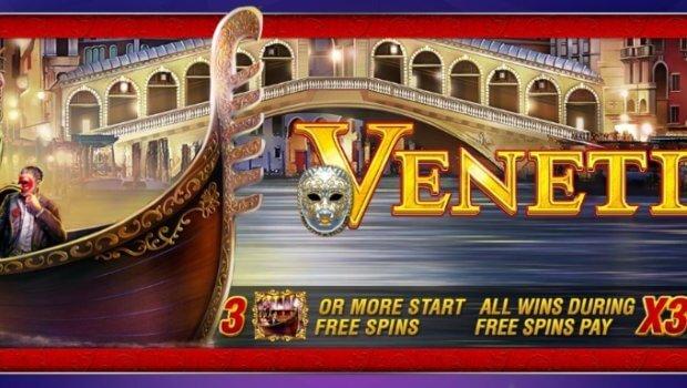 Φρουτάκι Venetia