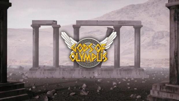 Φρουτάκι Gods of Olympus