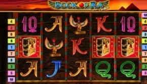 Φρουτάκι Book of Ra Deluxe