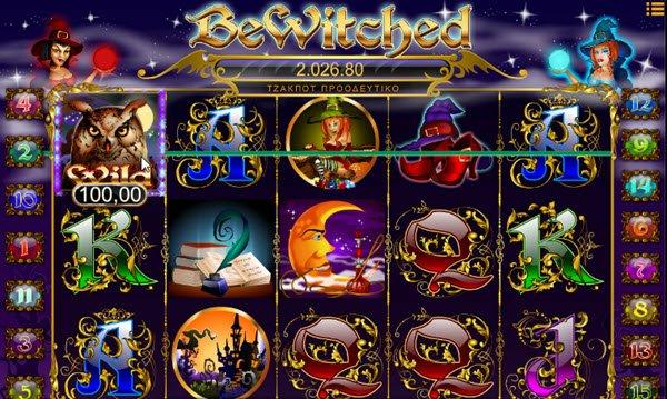 σύμβολο wild στο φρουτάκι Bewitched