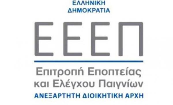 το νομικό καθεστώς για τα καζίνο στην Ελλάδα - Ε.Ε.Ε.Π.