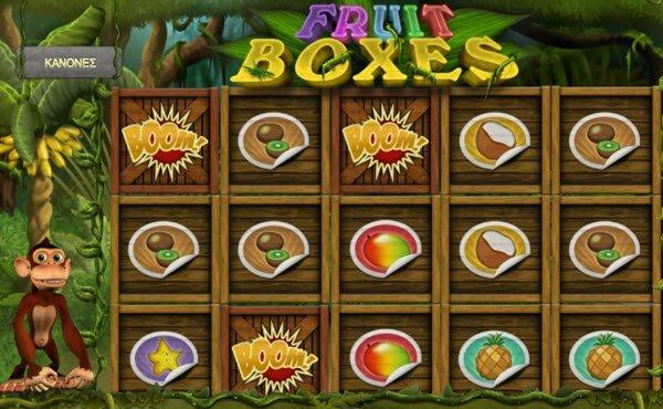 συμβολο scatter στο φρουτάκι fruit boxes