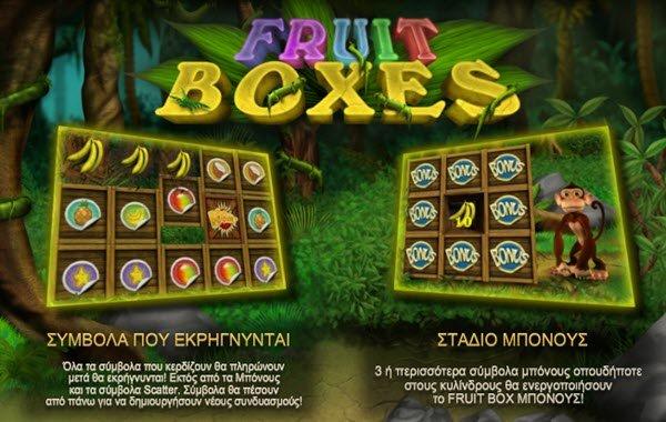 λειτουργίες του fruit boxes slot