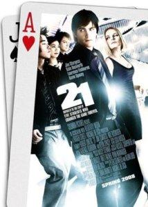ταινία 21