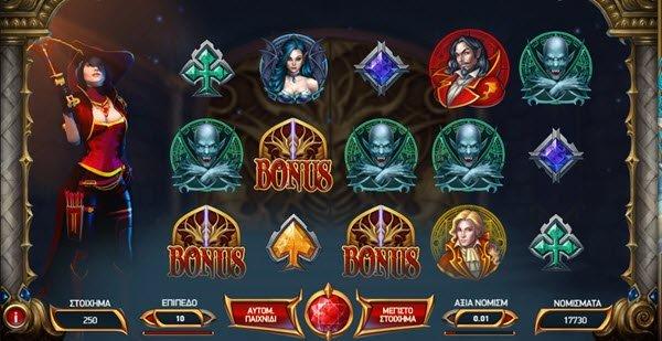 symbolo bonus sto blood suckers 2 slot