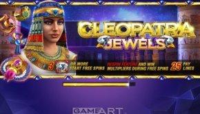 Φρουτάκι Cleopatra Jewels