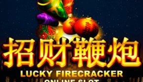 φρουτάκι Lucky Firecracker