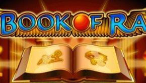 Φρουτάκι Book of Ra