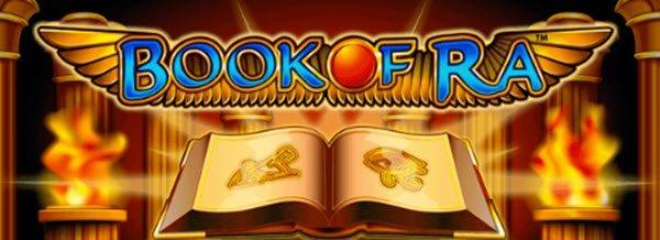 Φρουτάκι Book of Ra δημοφιλη φρουτακια novomatic