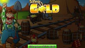 Φρουτάκι California Gold