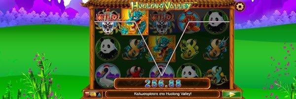 symbolo wild sto froytaki huolong valley