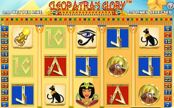 συμβολο wild στο Φρουτάκι Cleopatra's Glory