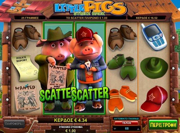 wild και scatter στο φρουτάκι Little Pigs Strike Back της Leander Games