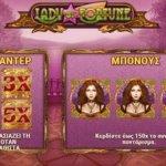 Φρουτάκι Lady of Fortune της Play'n Go