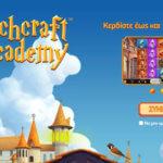 Φρουτάκι Witchcraft Academy της NetEnt