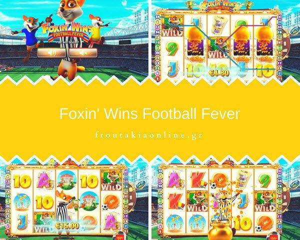 λειτουργίες στο φρουτακι Foxin' Wins Football Fever