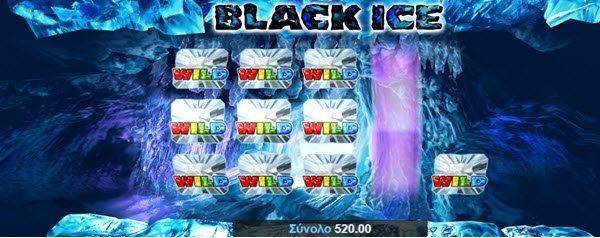 symbolo wild sto froytaki black ice
