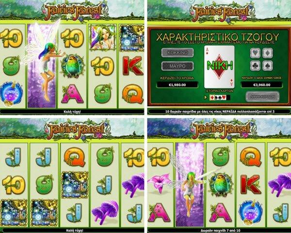 συμβολο wild,σύμβολο scatter, δωρεάν περιστροφές και η gamble λειτουργία στο φρουτάκι fairies forest