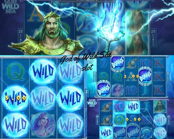 φρουτάκι God of Wild Sea και σύμβολα scatter, wild λειτουργία wild feature