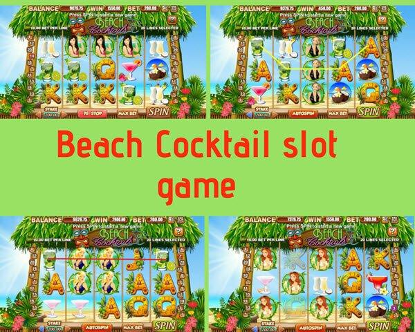 Φρουτάκι Beach Cocktail και σύμβολα wild- φρουτακια Allbet