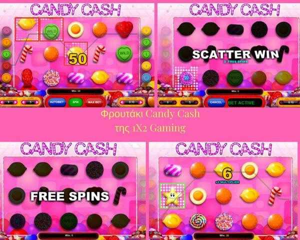 φρουτάκι candy cash και κερδοφόρα σύμβολα