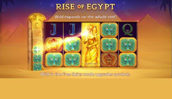 Φρουτάκι Rise of Egypt