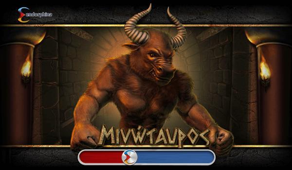 φρουτάκι Minotaurus