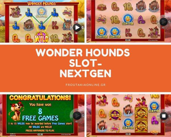 Μπονους χαρακτηριστικα στο φρουτακι Wonder Hounds