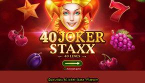 Φρουτάκι 40 Joker Staxx- playson froytakia
