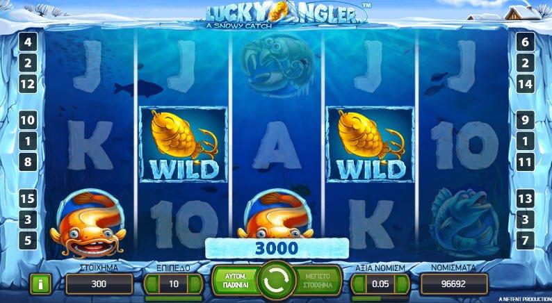 συμβολο wild-sticky wild στους τροχους του Lucky Angler slot