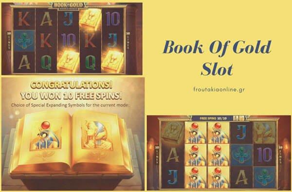 φρουτακι book of gold- φρουτακια playtech