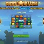 Φρουτάκι Reel Rush της NetEnt
