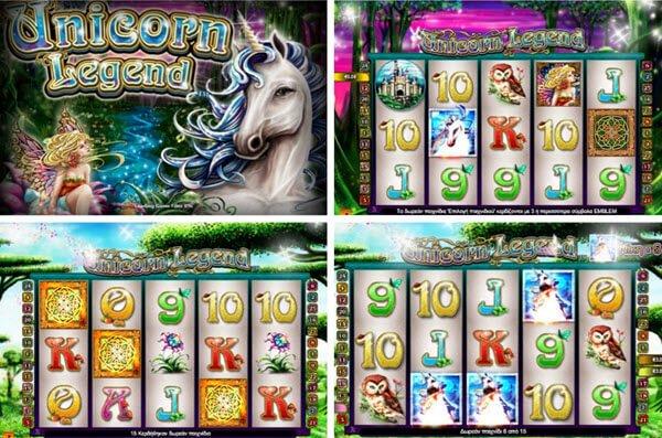 συμβολα και λειτουργιες στο Φρουτάκι Unicorn legend της Microgaming