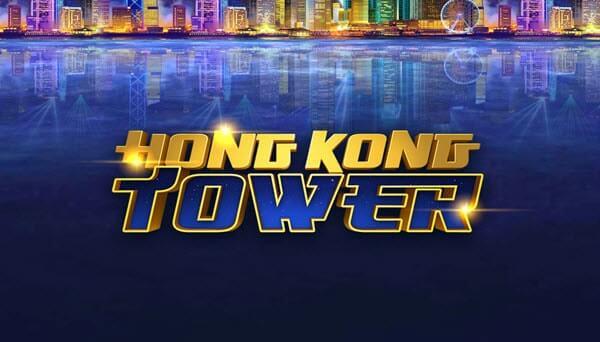 Φρουτάκι Hong Kong Tower της Elk Studios