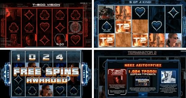 Φρουτάκι Terminator 2 και λειτουργιες