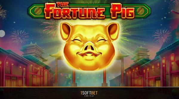 φρουτάκι The Fortune Pig- δημοφιλή δωρεάν φρουτάκια της iSoftBe