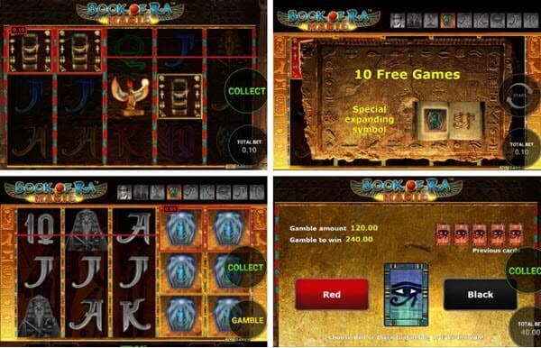 Δωρεάν περιστροφές και σύμβολο που επεκτείνεται στους τροχούς στο book of ra magic