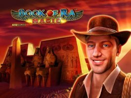 Φρουτάκια Book of Ra-Φρουτάκι Book of Ra Magic