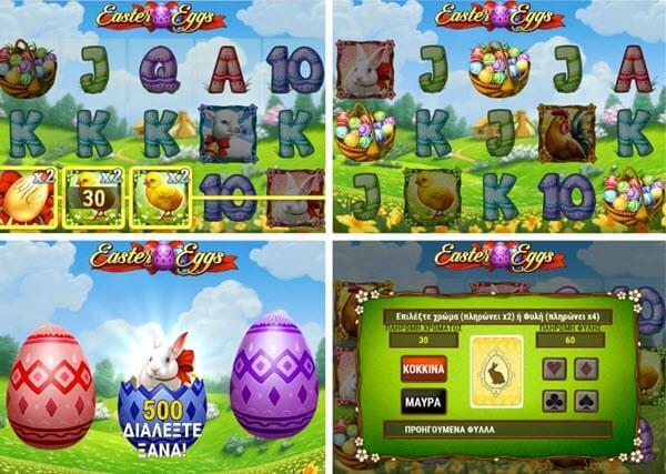 λειτουργίες και σύμβολα για το φρουτάκι easter eggs