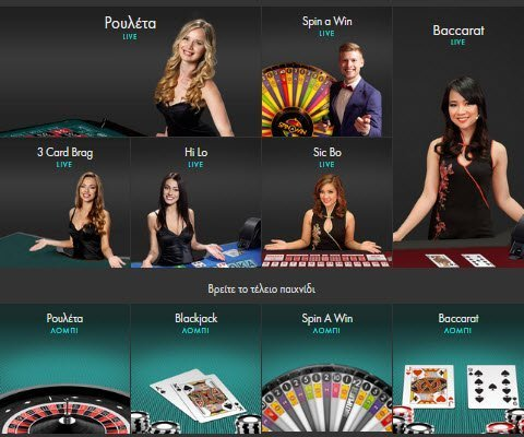 bet365 casino live dealers