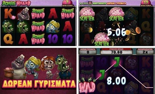 λειτουργιες στο φρουτάκι Zombie hoard της Microgaming