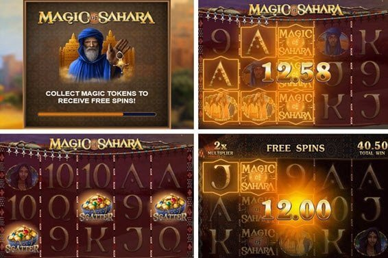 λειτουργίες στο Φρουτάκι Magic of Sahara της Microgaming